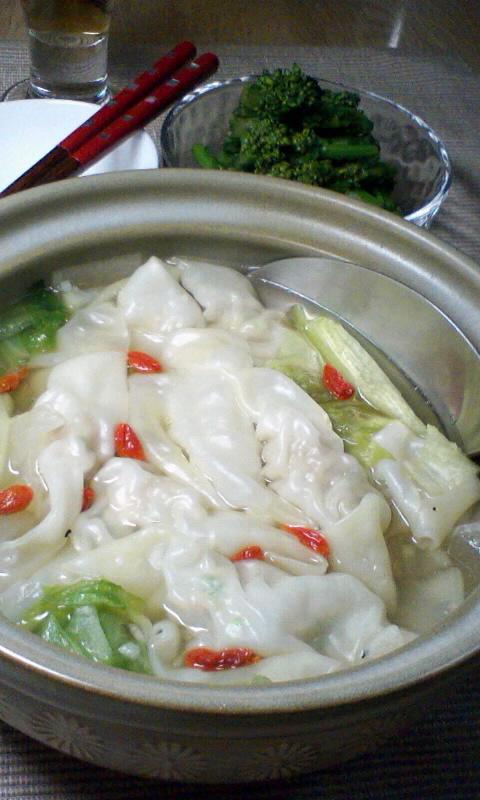 ダイエット競争第16日の夕ご飯、鶏ワンタン