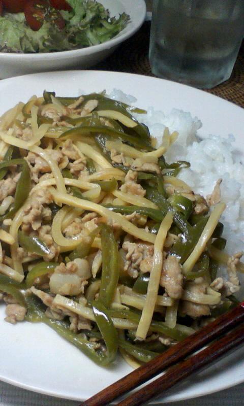 青椒肉絲飯