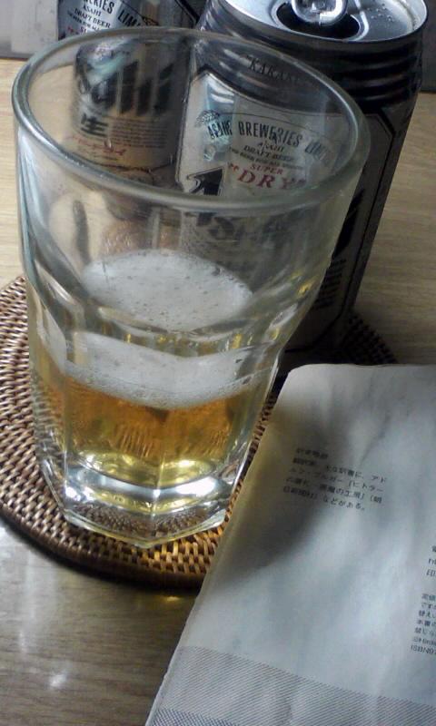 賞味期限から1年超のビールは黒ビールになるのか?という話