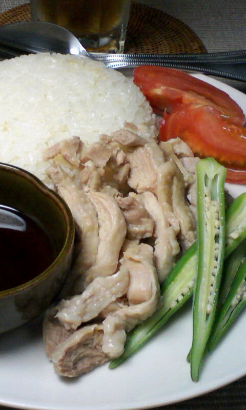 海南鶏飯(hai nan ji fan)