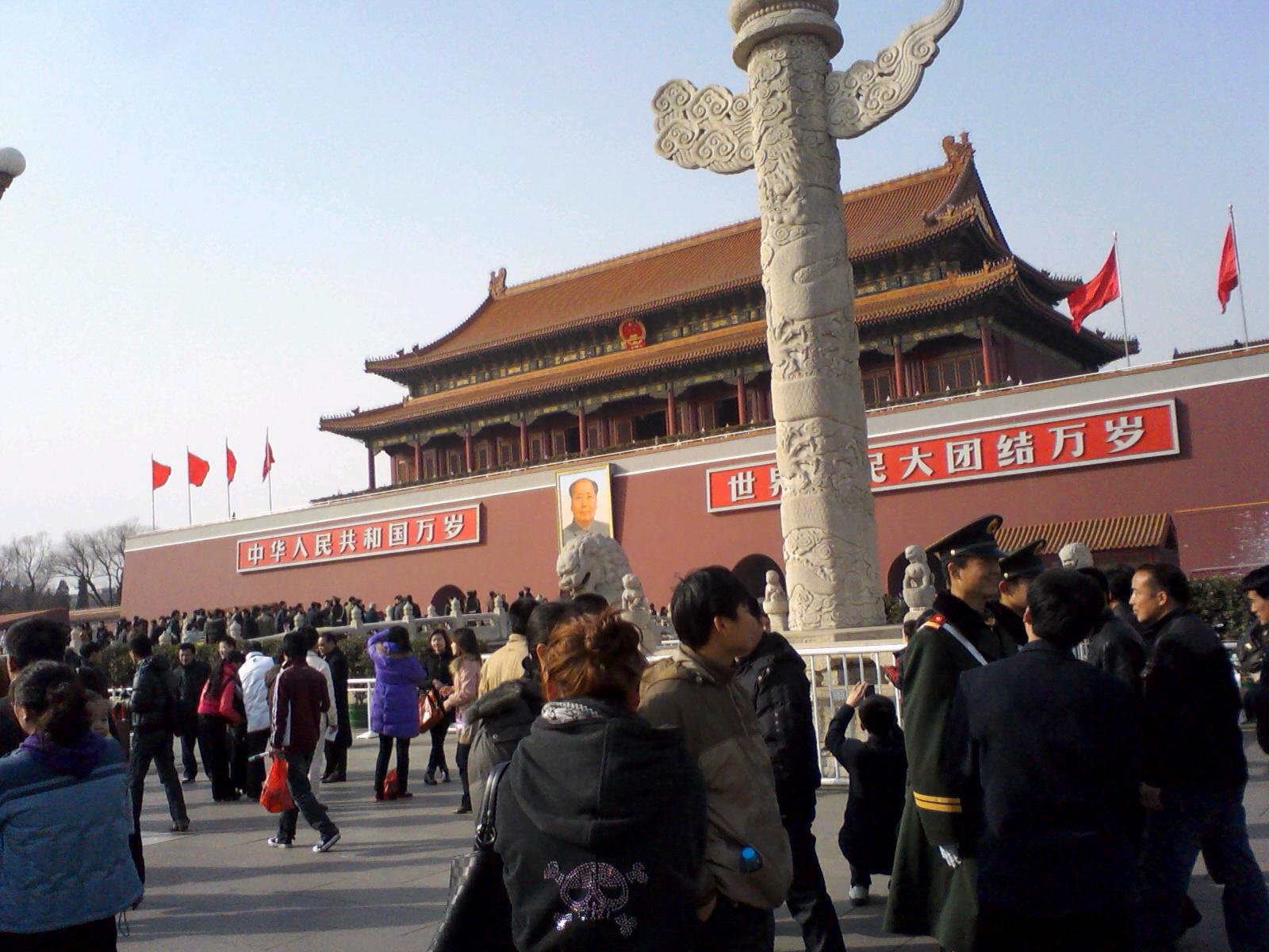 ちょっと北京に行ってきた