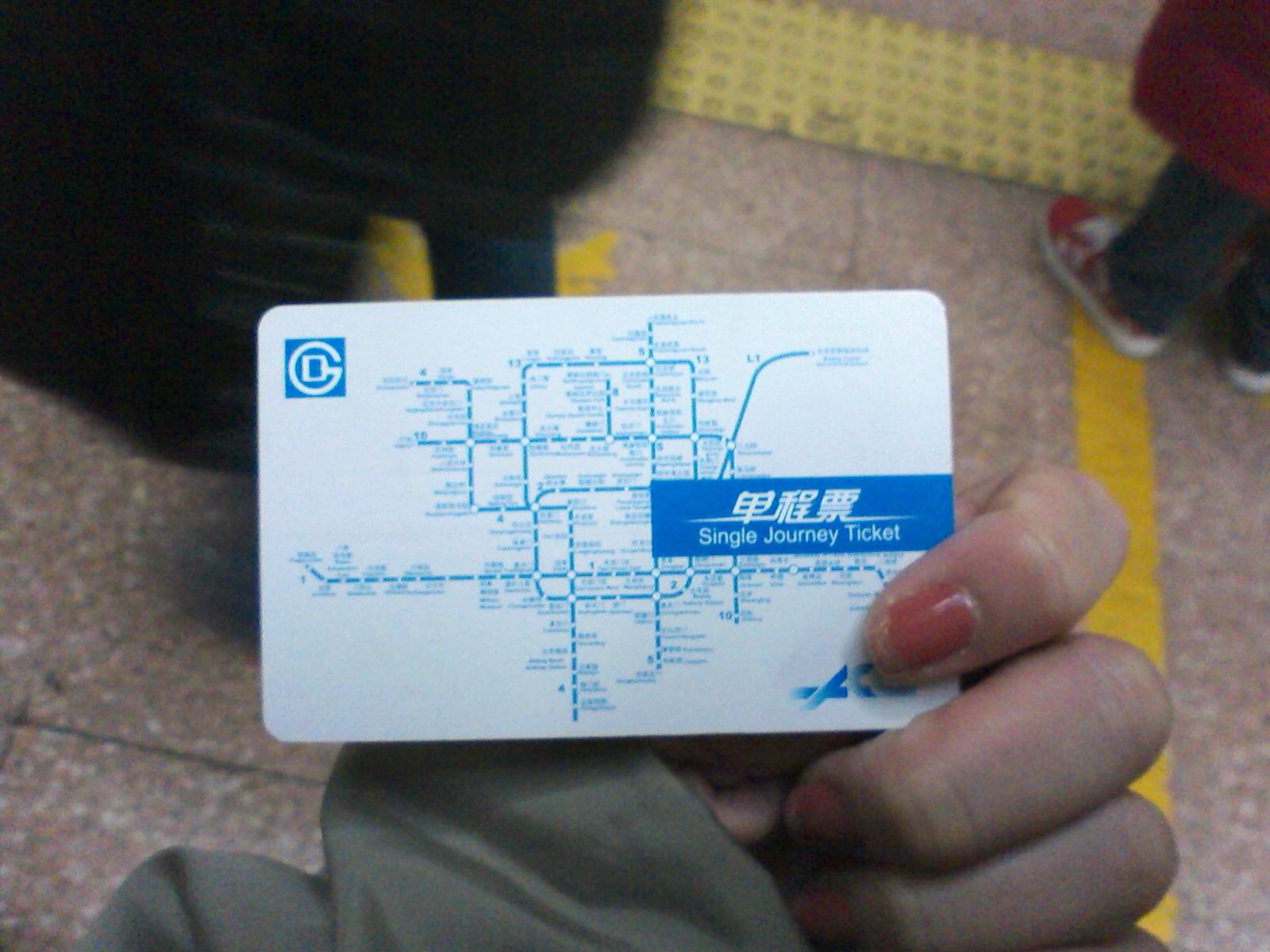 北京2010/03/15、地下鉄