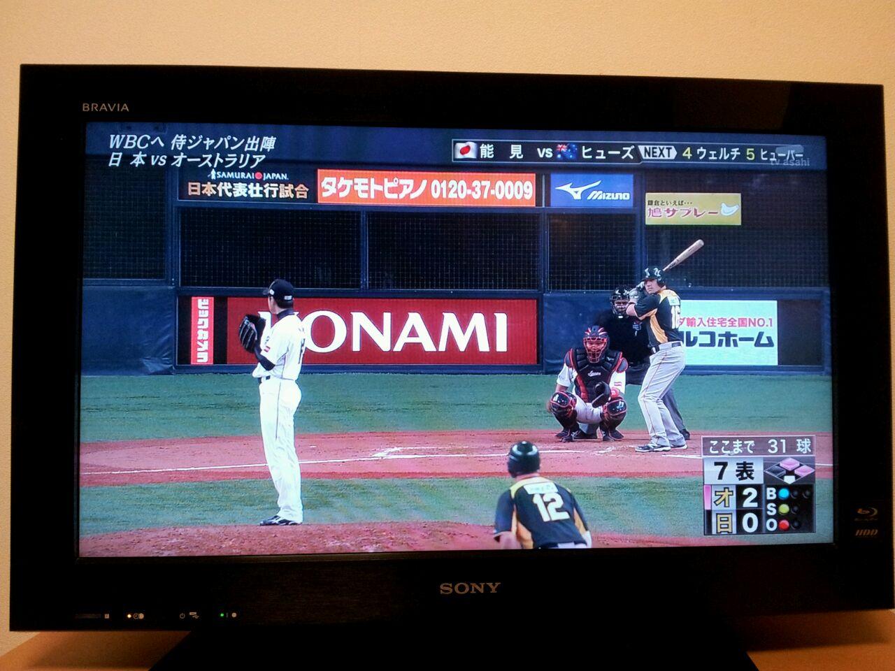 ひさびさ野球!