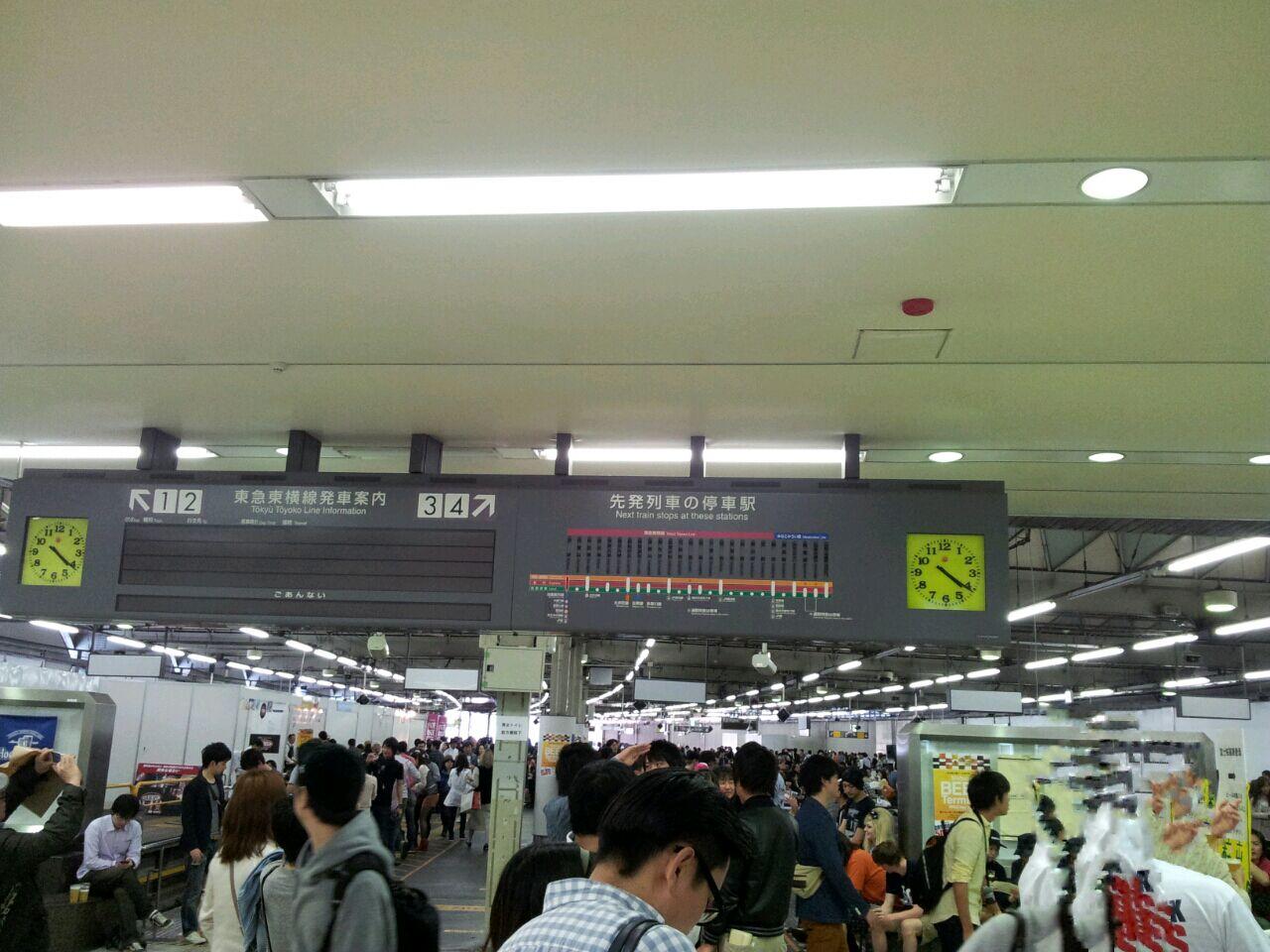 ビア・ターミナル