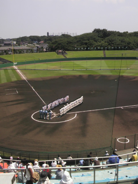 高校野球〜